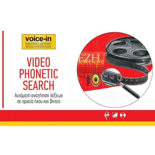 Video Phonetic Search - VOICE-IN