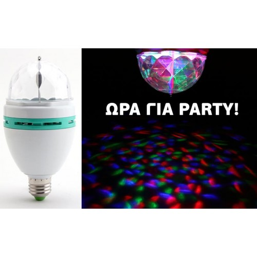 LED disco λάμπα για πάρτι και χορευτική ατμόσφαιρα - Disco projector party lamp