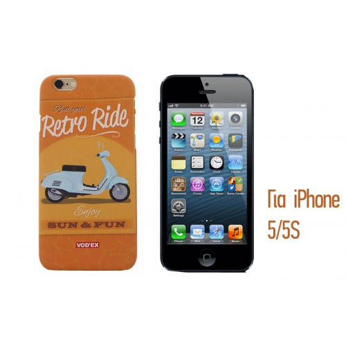 Backcase ανάγλυφη θήκη VodEx για iPhone 5/5S - Retro Ride