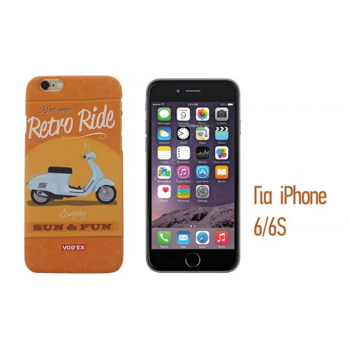 Backcase ανάγλυφη θήκη VodEx για iPhone 6/6S - Retro Ride