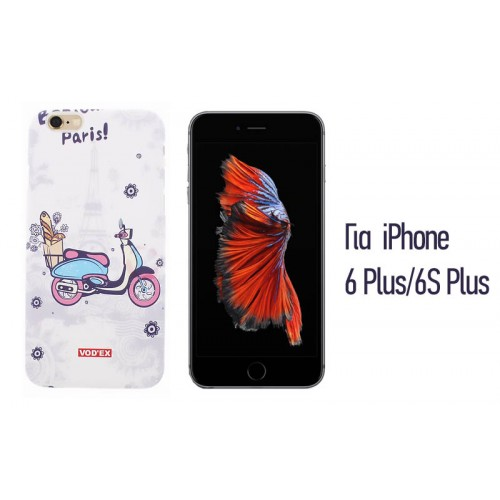 Backcase ανάγλυφη θήκη VodEx για iPhone 6 Plus/6S Plus - Paris!