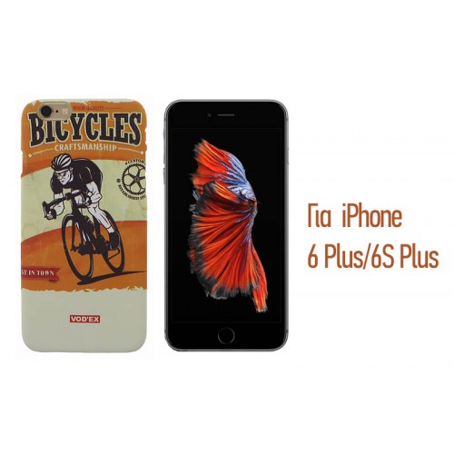 Backcase ανάγλυφη θήκη VodEx για iPhone 6 Plus/6S Plus - Bicycles